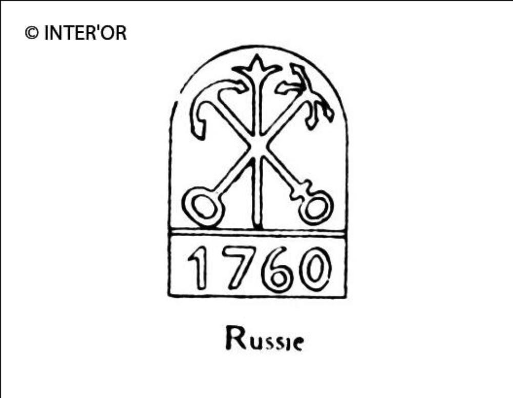 Ancre et hache 1760