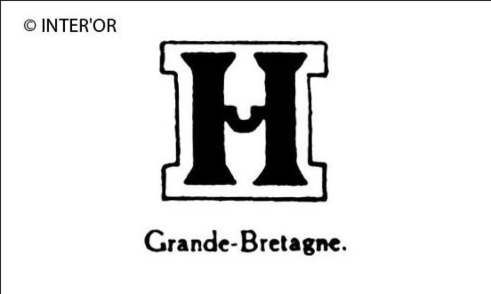 Capitale romaine h