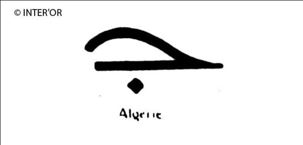 Lettre arabe (dj initiale arabe d'alger)
