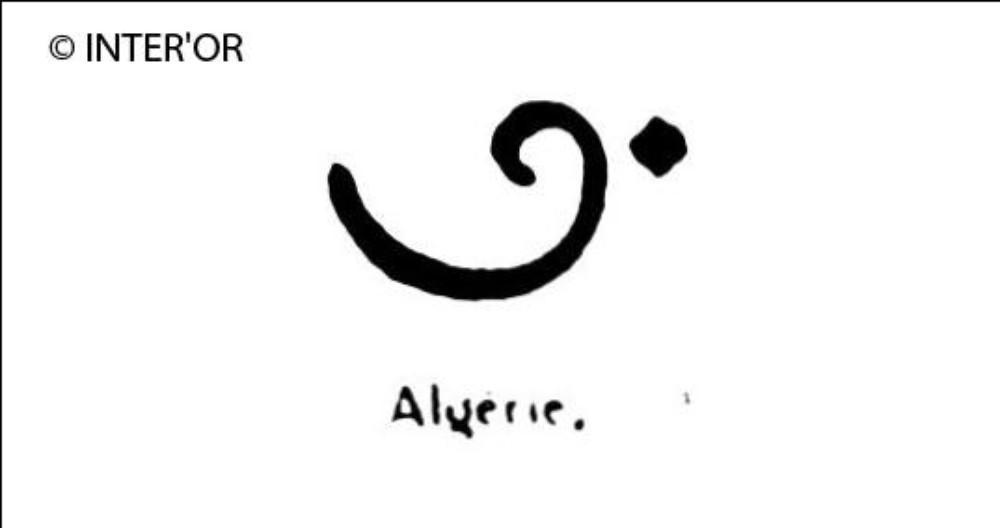 Lettre arabe (g point à droite)