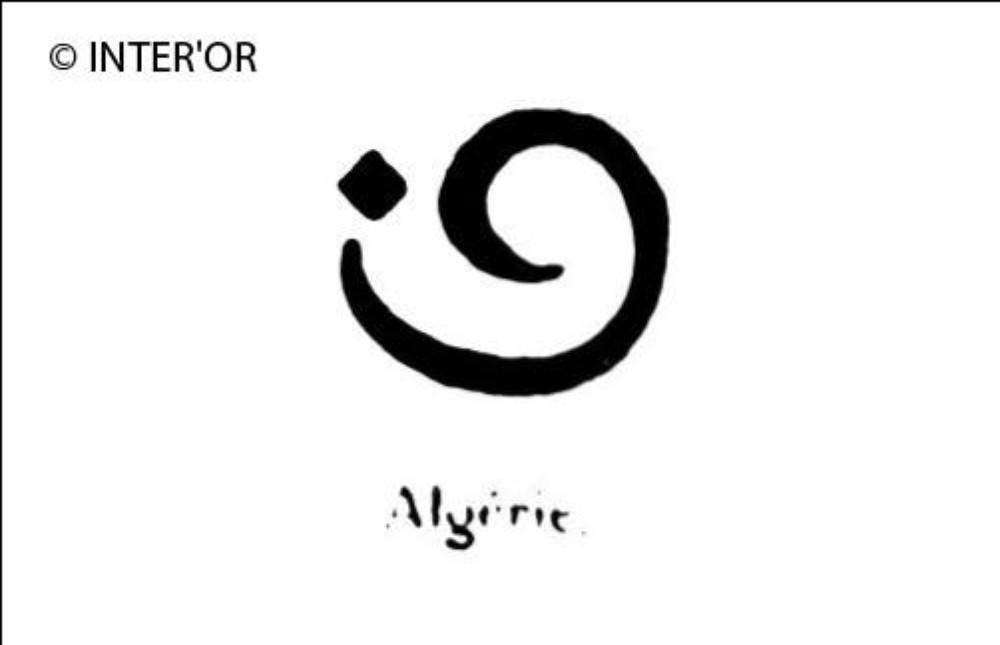Lettre arabe (g point à gauche)