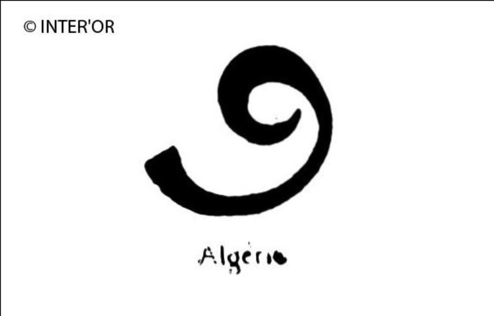 Lettre arabe (ou initiale arabe d'oran)