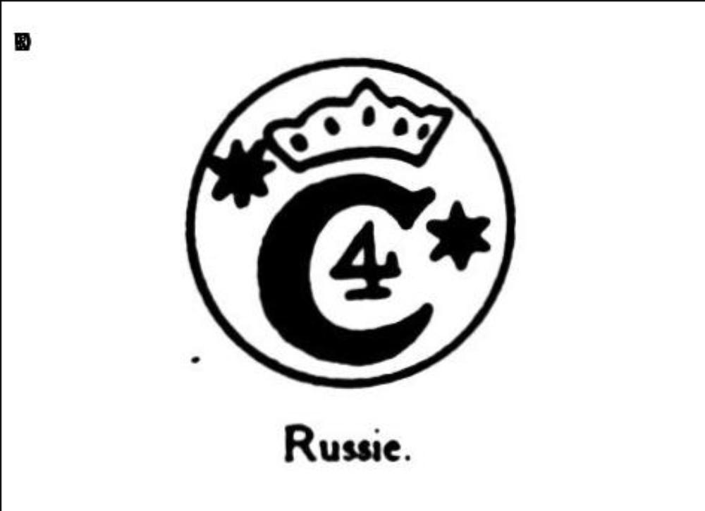 Lettre c couronne. — chiffre 4