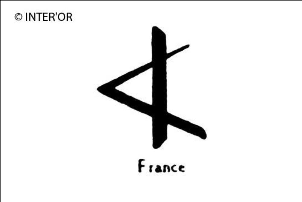 Lettre etrangere (a phénicien)