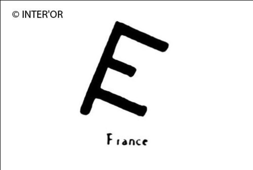 Lettre etrangere (e grec ancien)