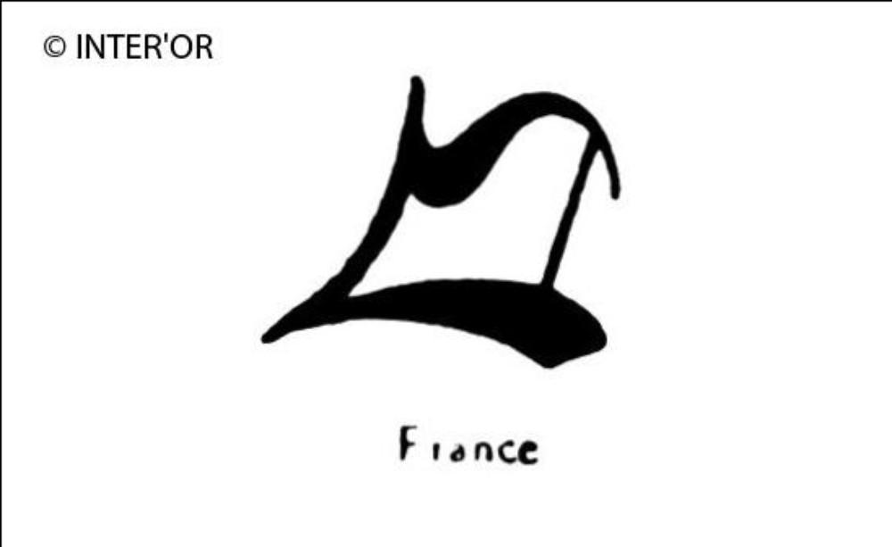 Lettre etrangere (i grec de virgile)