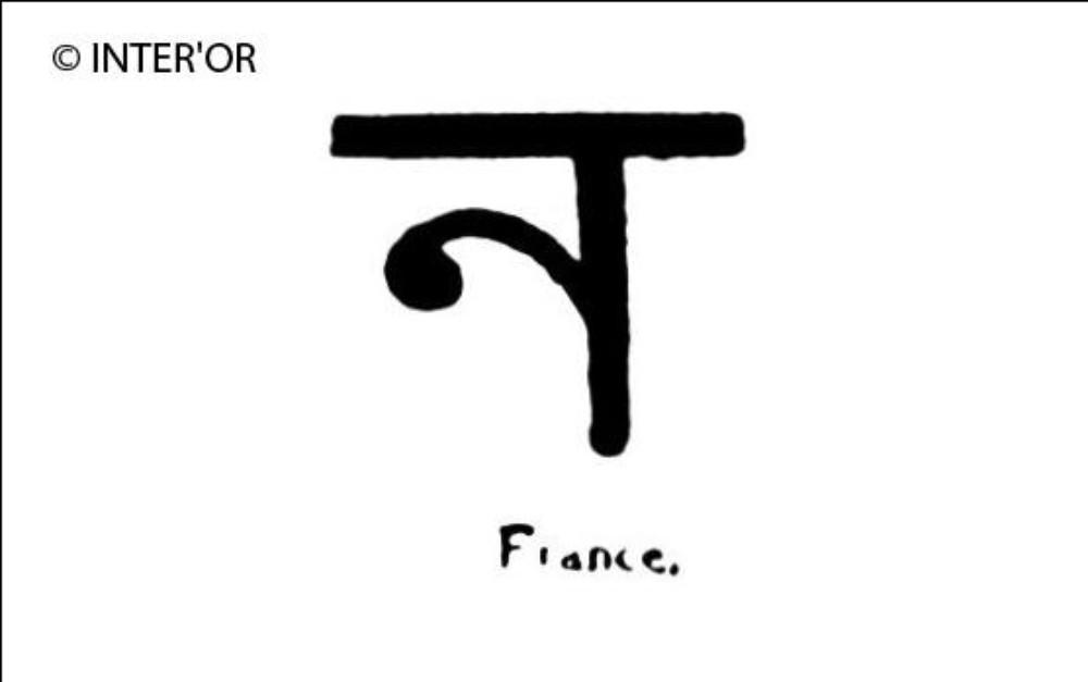 Lettre etrangere (n alphabet sanscrit)
