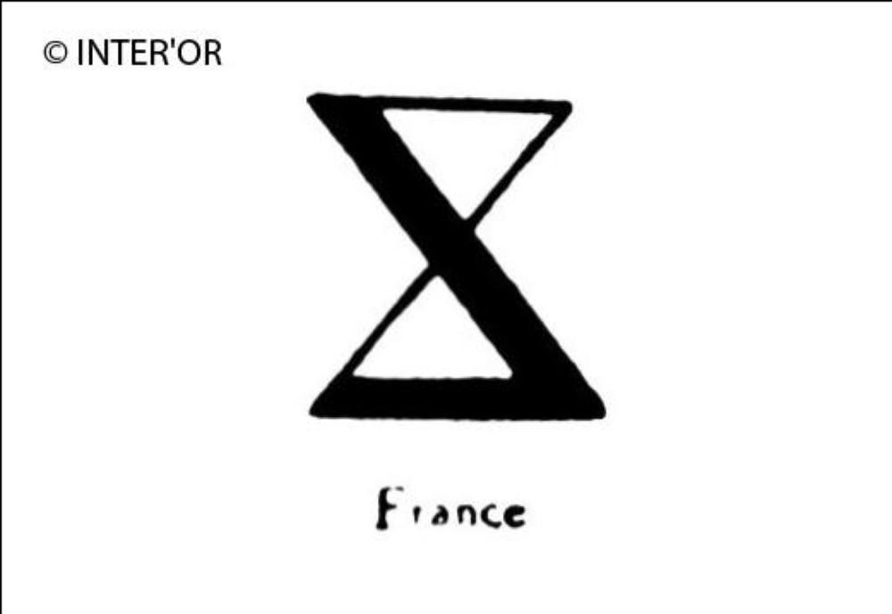 Lettre etrangere (n grec de virgile)