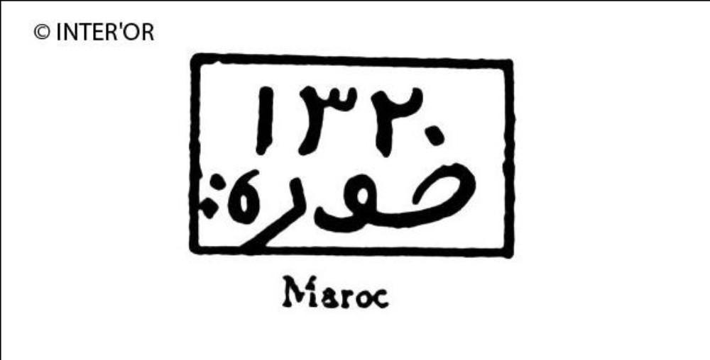 Lettres arabes dans un rectangle