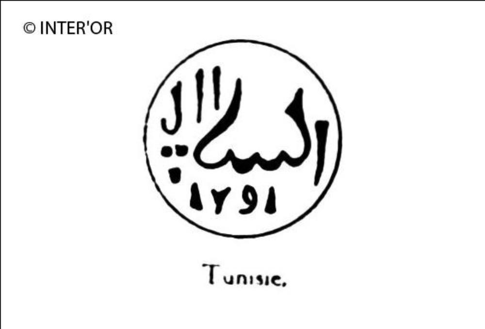 Lettres arabes dans une circonference