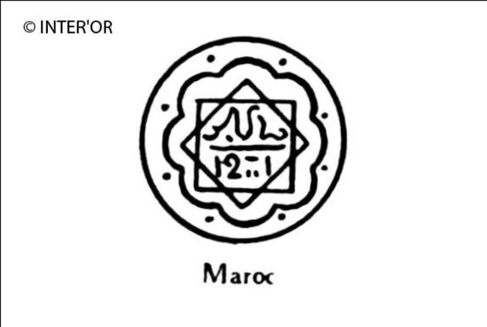 Nombre 12 et caracteres arabes dans une circonference