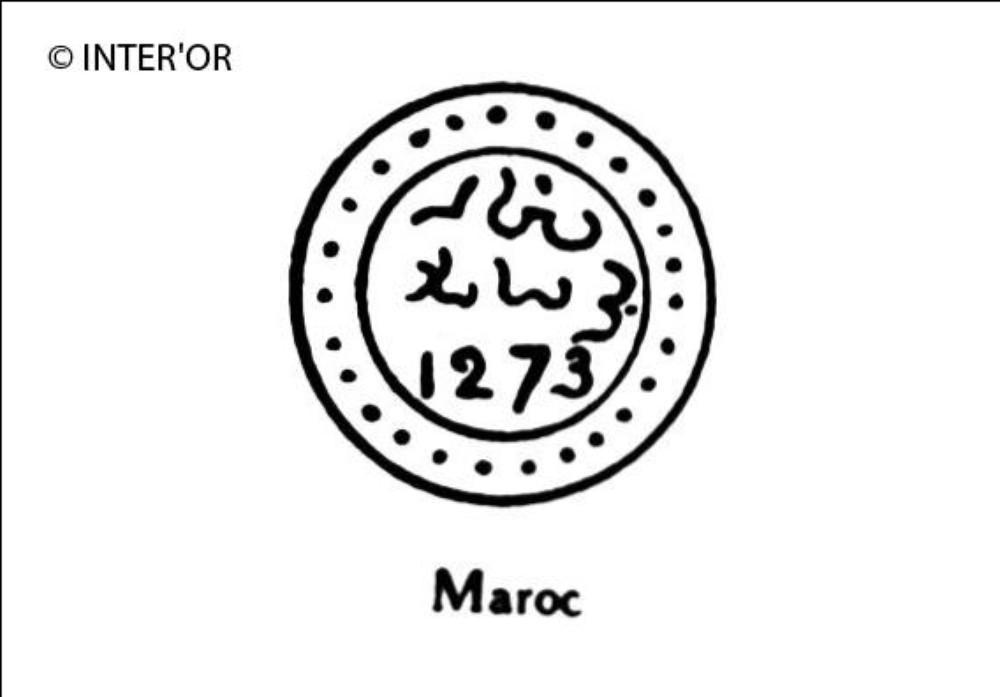 Nombre 1273 et caracteres arabes dans une double circonference