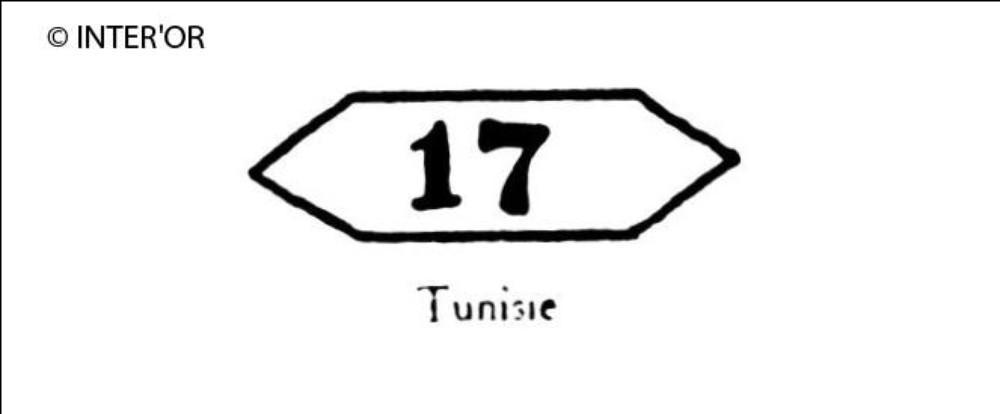 Nombre 17 dans un hexagone