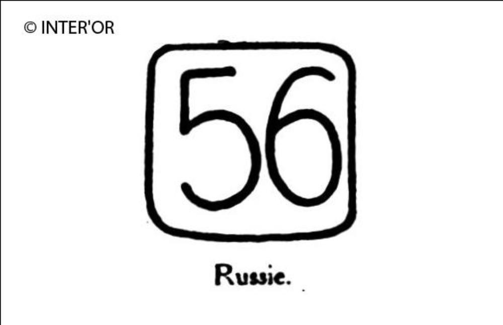 Nombre 56