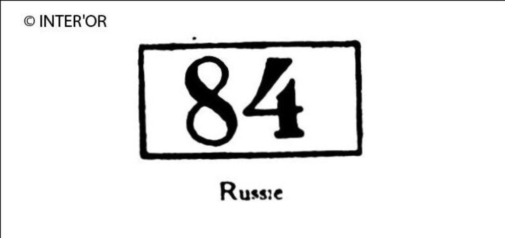 Nombre 84