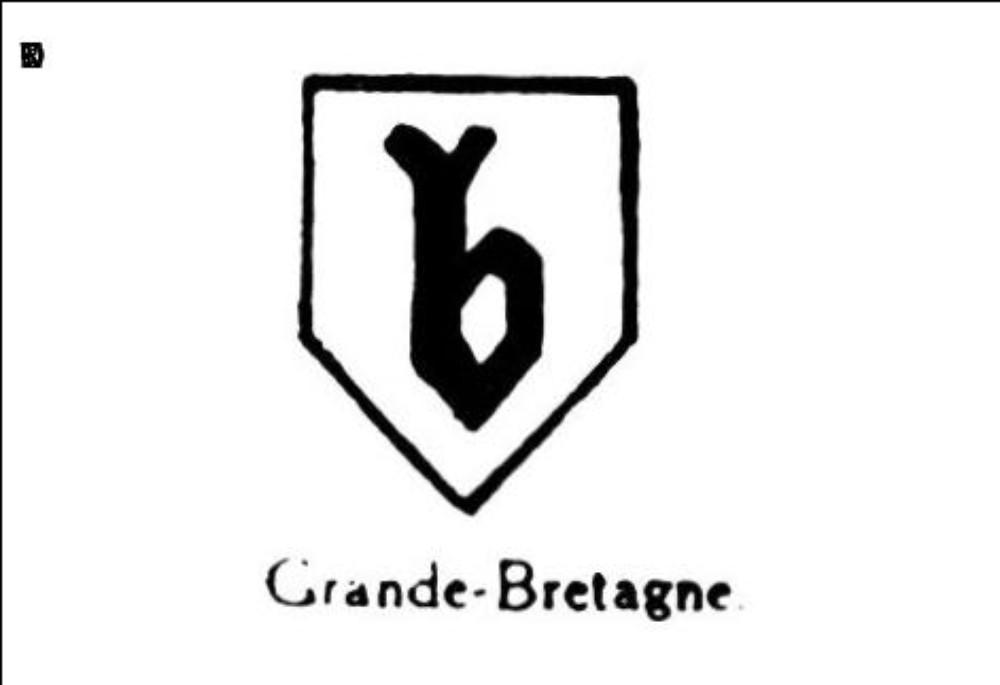 Petite lettre b gothique