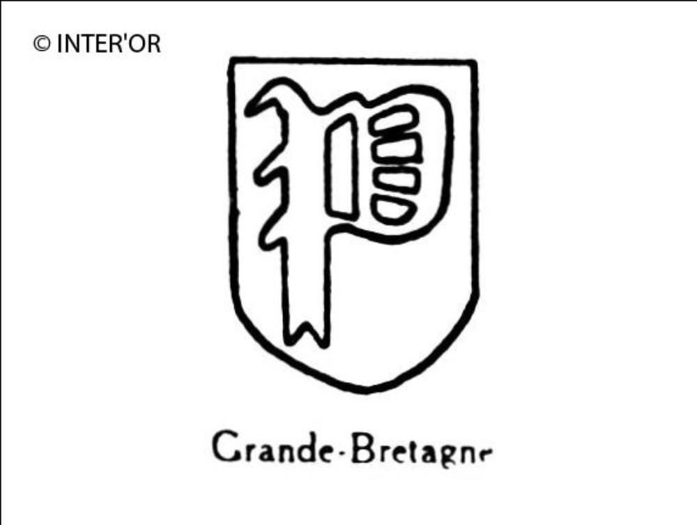 Petite lettre gothique p