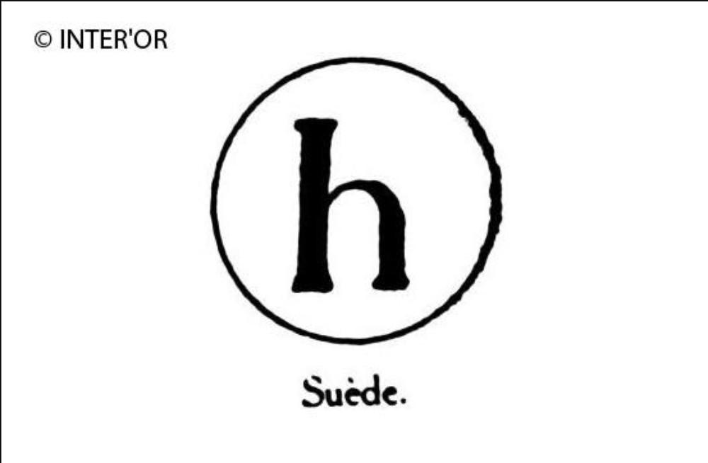 Petite lettre h