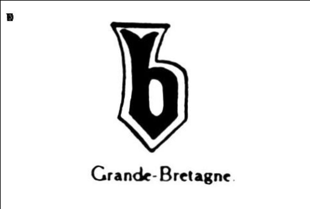 Petite lettre noire b