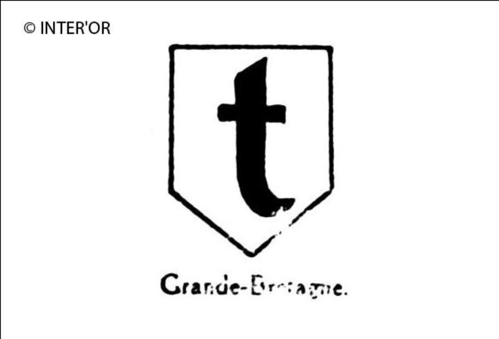 Petite lettre noire t