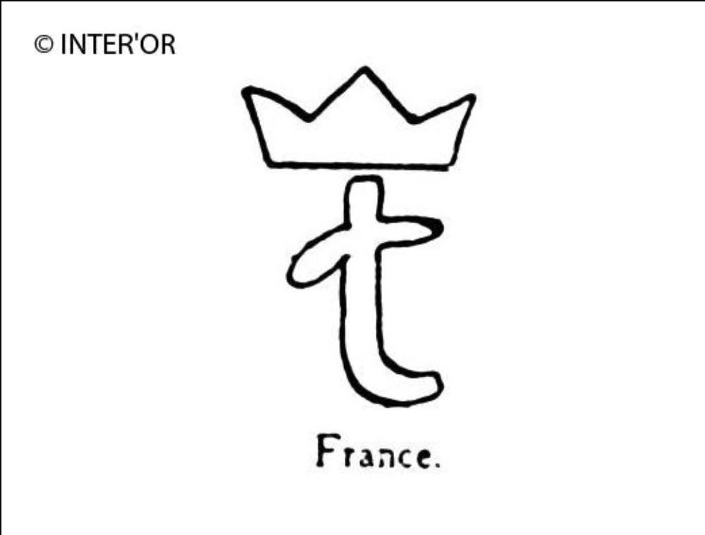 Petite lettre t couronnee