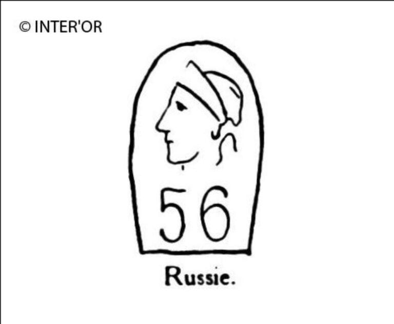 Tete de femme et nombre 56